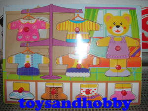 JIG11 - TEDDY BEAR WOODEN PUZZLE (FEMALE)
